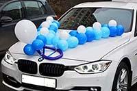 Гирлянда из шаров на машину