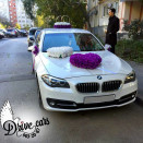 rent_bmw_5_white_4