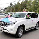 logo_rent_land_cruiser_prado_white