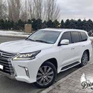 logo_rent_lexus_lx_white