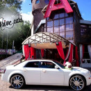 rent_chrysler-300c-white-02 2