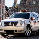 logo_rent_cadillac_escalade_III_white