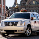 rent_cadillac_escalade_III_white_4a