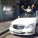 rent_mercedes_221_white_black_005