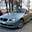 Logo_rent_cabriolet_bmw_3__beige_in_spb
