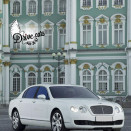 rent_bentley_continental_fly_spur_white_1