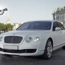 rent_bentley_continental_fly_spur_white_1_5