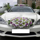 rent_Mercedes_S_white_20