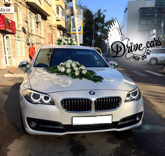 rent bmw 5 white