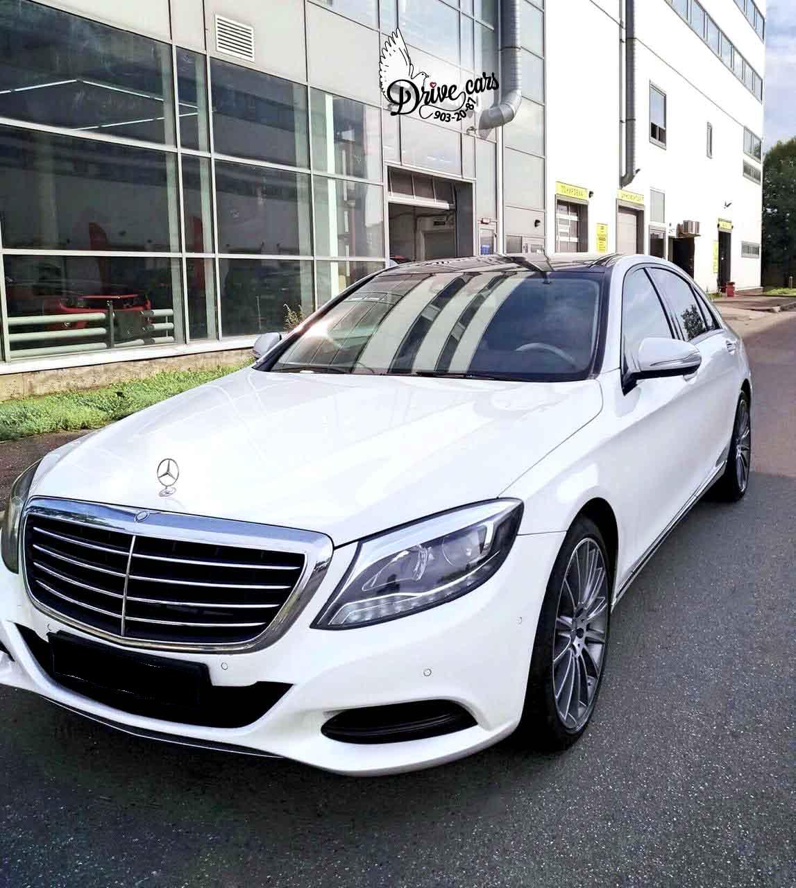 rent mercedes 222 white 1a