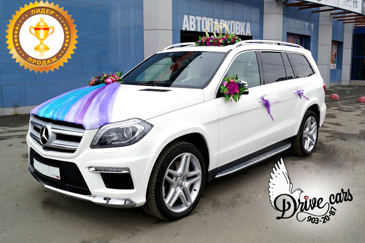 rent mercedes GL new white